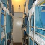 Room 82, 12 bunk cell.