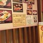 Fuji Hotspring Japanese Dining Kurumaza Foto