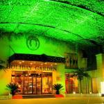Holiday Garden Hotel