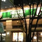 Photo of Freshness Burger