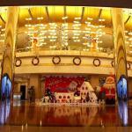Photo de Tian Wai Tian Hotel