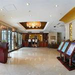صورة فوتوغرافية لـ Weigela Park Hotel