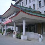 프랜드쉽 팰리스 호텔