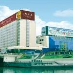 Photo de Silver Plaza Quancheng Hotel