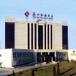 Photo de Taishan International Hotel