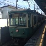 Enoshima Electric Railway Photo