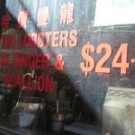 Chinatown value