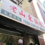 """""""Best dumplings in Chinatown"""" (we agree)"""