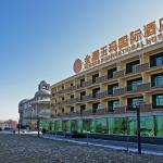 Photo of Reward International Hotel