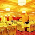 Photo of Haohai International Hotel