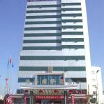 Photo of Haohai International Hotel