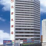 Photo of Norinco Hotel