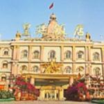 Photo of Royal Garden Hotel