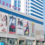 Photo of Lanyu Business Hotel