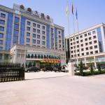 Photo of Jinxin Hotel