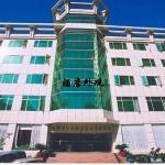 Photo of Xingfucheng Hotel