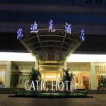 Photo of Catic Hotel