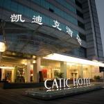 Catic Hotel