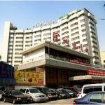 Xin Yuan Hotel