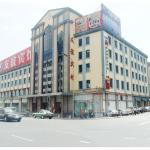 Dalian Friendship Hotel