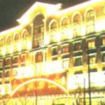 金達花園酒店