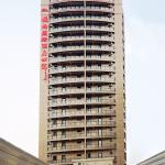 Photo of Shanghai Leading Noble International Self-Service Hotel