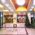 Hai Qi Business Hotel
