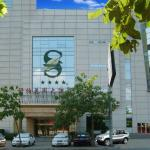 Tianjin Super Garden Hotel
