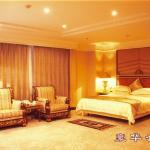 Foto de Ji Hua Hotel