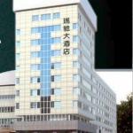 Rich Hotel Beijing Foto