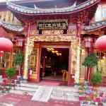 Palace Hotel (Wang Fu Hotel)