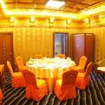 Photo of Liyang Holiday Hotel