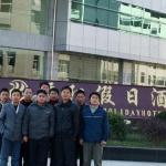 Foto de Liyang Holiday Hotel