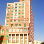 Photo de Zhungaer International Hotel