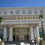 Brahmaputra Grand Hotelhmcc Dia