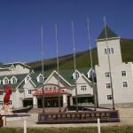 Xinle Internatioal Holiday Hotel