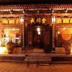 Yunjincheng Jinshang Dayuan Inn