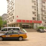 Beijing Zi Long Hotel Foto
