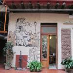Foto de Hotel Parada