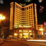Wenshan International Hotel