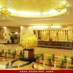 Photo de Chenmao Jingjiang Hotel