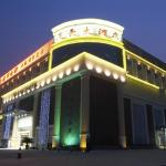Tianhao Hotel의 사진