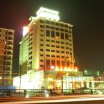 Photo of Joyfull International Hotel