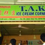 T.A.K. Ice Cream Corner