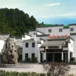 Foto de Taoyuan Renjia Hotel