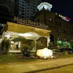 Photo of Hotel New Chalon