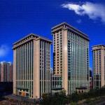 Photo of Lihua Grand Hotel