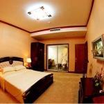 Foto de Wuyishan Sumin Hotel