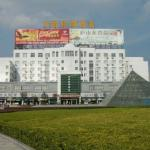 Photo de Zhongjing Holiday Hotel