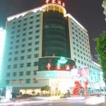 Photo of Dihao Hotel